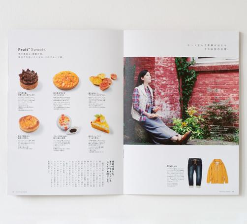 札幌ESTAブックレット