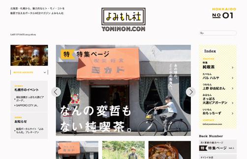 webThumb_yomimon