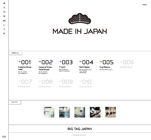 BIG TAG JAPAN株式会社