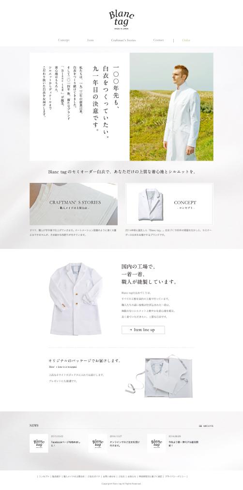 Blanc tag