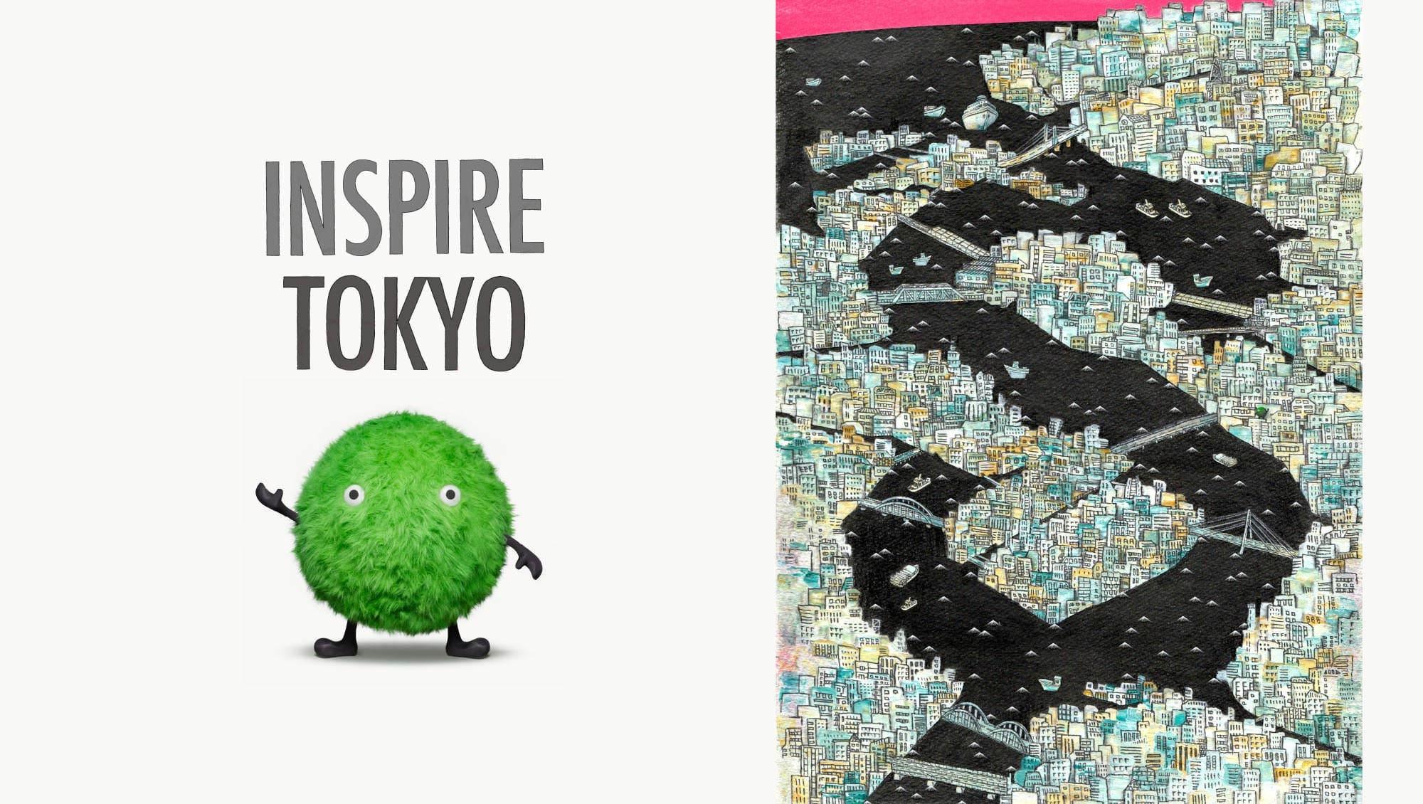 SUUMO INSPIRE TOKYO