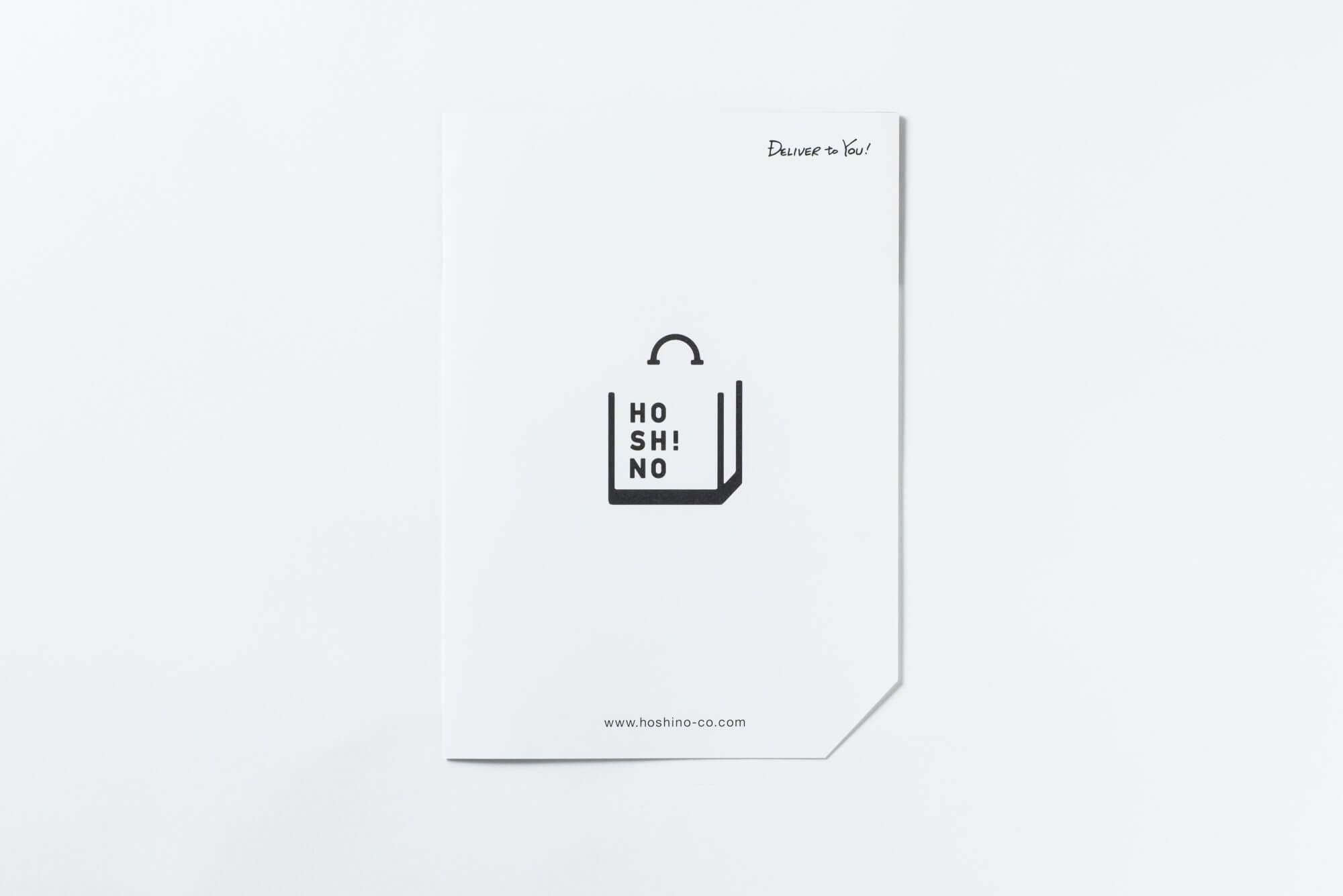 018_DSC6253